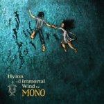 Mono Httiw